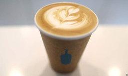 ใครอยากลอง? กาแฟจับตลาด high-end ในอเมริกา ราคาแก้วละ 1,800 บาท!
