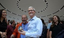 Apple เจอปัญหาใหม่ไม่สามารถผลิต iPhone X ได้ตามเป้า