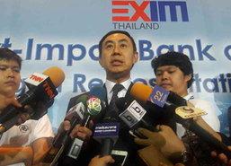 EXIM BANK กำไรสุทธิ 9 เดือน 1,016 ล้านบาท