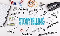 4 เทรนด์ Content Marketing ที่มาแน่ในปีหน้า