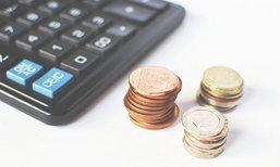 พนักงานบริษัทมือใหม่จะใช้เงินอย่างไรดีให้เหลือถึงสิ้นเดือนและมีเงินเก็บ