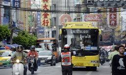 กระทรวงคมนาคมถกญี่ปุ่นตั้งเป้าปีใหม่อุบัติเหตุ 'เป็นศูนย์'