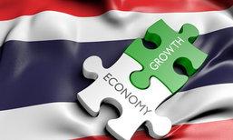 คนไทยจะมีรายได้มากเกือบ 5 แสนบาทต่อปี ภายใน 20 ปี ตามยุทธศาสตร์ชาติ