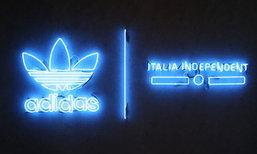 Adidas ได้รับรางวัล 'ยับยั้งแรงงานทาส' ร่วมกับอีก 3 บริษัท