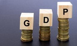 ธนาคารพัฒนาเอเชีย ปรับเป้าจีดีพีใหม่ คาดปีนี้โต 3.5%