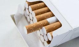 สรรพสามิตไม่ทิ้งโรงงานยาสูบเร่งสกัดบุหรี่นอก