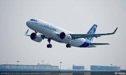 แอร์บัส - โรลส์-รอยซ์ - ซีเมนส์ จับมือร่วมกันสร้างเครื่องบินพลังไฮบริด