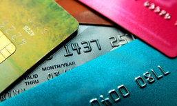 ธันวาคมนี้ กระทรวงการคลังขยายสิทธิ์แจกโชคผู้ใช้บัตรคนจน