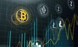 5 เหตุผลผลักดัน 'Bitcoin' มีมูลค่าถึง 100,000 ดอลลาร์
