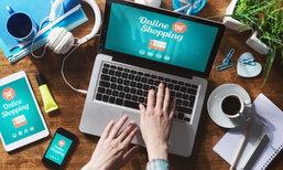 8 วิธีจุดกระแสให้ปังบนโลกออนไลน์