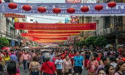 ททท.คาดตรุษจีนนี้ นักท่องเที่ยวจีนหลั่งไหล 300,000 คน