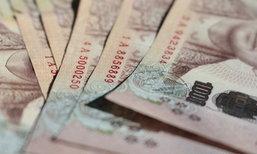 เศรษฐกิจฟื้นแล้ว! กำไรรัฐวิสาหกิจอู้ฟู่ ประกาศจ่ายโบนัสสูงสุด 7.5 เดือน