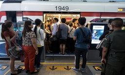 ผู้โดยสารรถไฟฟ้า 89% ยังโสด! โอกาสทางการตลาดมหาศาล