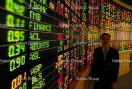 หุ้นปรับตัวแดนบวกตามตลาดในภูมิภาคเอเซีย