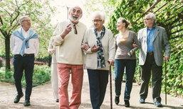 ธุรกิจดูแลผู้สูงอายุโตไม่ทันความต้องการกับโอกาสที่เปิดกว้าง