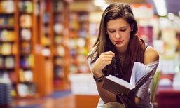 5 หนังสือที่จะทำให้ความคิดด้านการเงินของคุณดีขึ้น