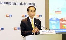 EXIM BANK ปล่อยกู้กลุ่ม บมจ. ไทย โซล่าร์ เอ็นเนอร์ยี่ 2.2 พันล้านบาท