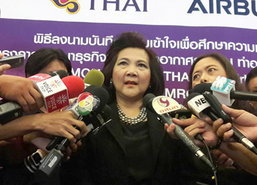 บินไทยจัดกิจกรรมเนื่องในวันแม่แห่งชาติ