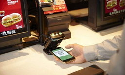 ทำไมระบบ e-payment จึงไม่เป็นที่นิยมในประเทศไฮเทคอย่างสิงคโปร์และญี่ปุ่น