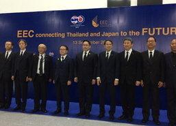 อุตตมนำญี่ปุ่นลงพท.EECชู5โครงการลุยS-Curve
