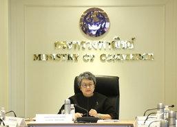 รัฐมนตรีRCEPตั้งเป้าเจรจาต้องสำเร็จปลายปีนี้