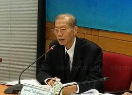 ส.อ.ท.มองเศรษฐกิจไทยดีขึ้นวอนการเมืองสงบ
