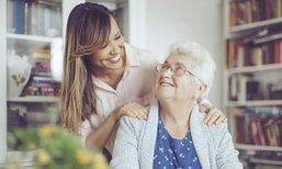 4 ปัญหาการเงินที่ปู่ย่าตายายของเราไม่เคยมี