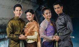 จับกระแสแม่การะเกด ปลุกผ้าไทยให้มีชีวิตอีกครั้ง