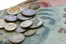 แบงก์ชาติเตรียมออกธนบัตร 20 บาทรุ่นใหม่ เริ่มใช้ เม.ย.นี้