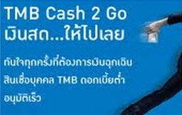 TMB Cash 2 Go