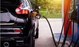 เหยียบมิดไมล์! พรุ่งนี้ราคาน้ำมันเบนซิน-แก๊สโซฮอล์ เพิ่มขึ้น 50 สตางค์ต่อลิตร