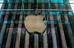 รวยเละ! แอปเปิลกำไรเพิ่มบาน