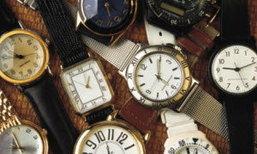 นักลงทุนทองหันตุนนาฬิกาหรู ชี้ผลตอบแทนสูงกว่าแถมไม่ผันผวน เซ็นทรัลโวครึ่งปียอดขายโตกว่าศก.