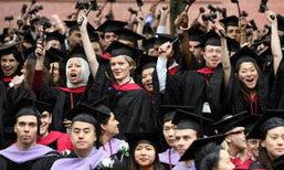 คนว่างงานเพิ่ม บัณฑิตป้ายแดงเตะฝุ่น 1.4 แสนคน