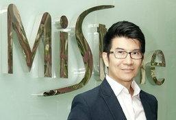 """""""มิสทิน""""กางแผนธุรกิจสู้ศึกปีหน้า ผุดโรงงานเวียดนาม-เข้มลดต้นทุนฝ่ากำลังซื้อดิ่ง"""