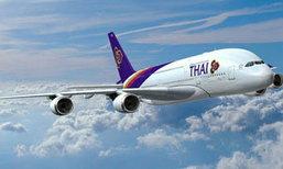 การบินไทยขาดทุนต่อเนื่อง! บริหารพลาดโอทีสูงเกินจริง