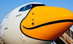 ′นกสกู๊ต′ สายการบินใหม่ราคาประหยัด ภายใต้สังกัดนกแอร์
