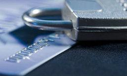 เป็นหนี้บัตรเครดิต จะโดนยึดเงินเดือนไหม!!