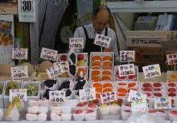 ญี่ปุ่นเริ่มเก็บภาษีเพื่อการบริโภคอัตราใหม่วันนี้เป็นร้อยละ 8