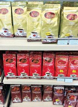 กาแฟ′ดาว′กาแฟ′ลาว′ก้าวใหญ่สู่ไทย