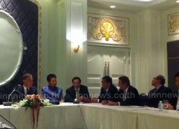 หอการค้าไทยเตรียมถกสรุปผลกระทบการเมือง