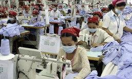 จัดอันดับกัมพูชาอยู่ในกลุ่มประเทศละเมิดสิทธิแรงงานขั้นรุนแรงที่สุดของโลก