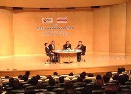 เอกชนระบุต่างชาติแห่ควบรวมกิจการในไทยมากขึ้น