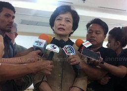 ทูตพณ.พร้อมชี้แจงทำความเข้าใจเหตุการณ์ในไทย
