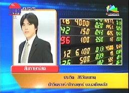 คาด หุ้นไทยพรุ่งนี้ มีโอกาสปรับลดลงต่อ
