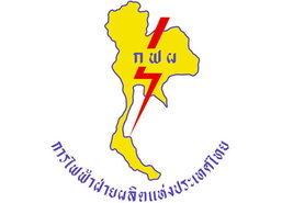 กฟผ.ร่วมจัดงาน LED Expo Thailand