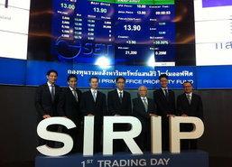 SIRIP เข้า ตลท. วันแรก ราคาเพิ่ม 39%
