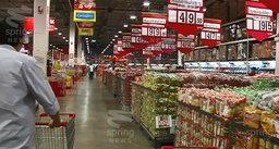 สมาคมค้าปลีกหวังไฮซีซั่นกำลังซื้อในประเทศฟื้น