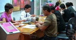 ธ.ป.ท.เผยเศรษฐกิจชะลอตัวทำแบงก์ไทยโตลดลงช่วง 2 เดือนแรก