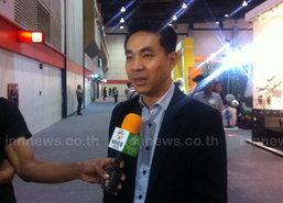 จิรบูลย์ ชี้ AEC หนุนการผลิตสินค้าไทย